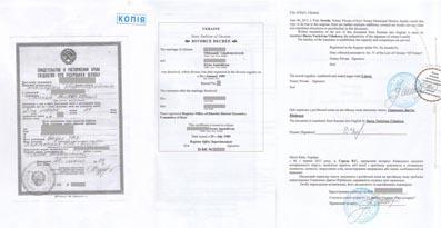 Нотариальная копия документа с нотариальным переводом